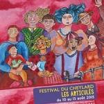 Inauguration du festival les articulés: 13 Août 2015